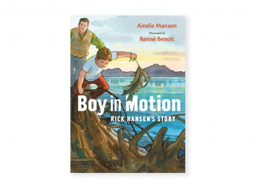 Book cover of Boy in Motion